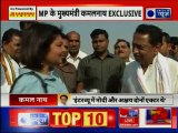Madhya Pradesh CM Kamal Nath on PM Narendra Modi Akshay Kumar Interview, Lok Sabha Elections 2019