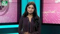 Video Rupali Pardar Gan | EP 411