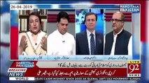 Kia Nawaz Sharif Shahbaz Sharif Wagera Ke Sath Jo Kuch Horaha Hai Wo Sab Siasat Hai.. Raja Amir Abbas Response