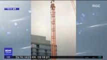 [이 시각 세계] 美 시애틀서 크레인 붕괴…7명 사상