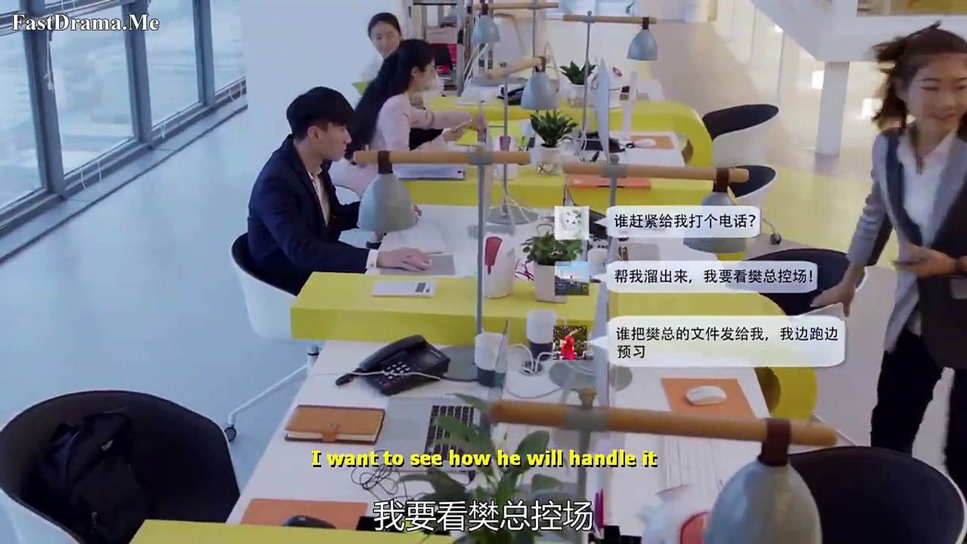 In Youth Ep1 Eng Sub |Chinese Drama 2019 | In Youth Episode 1 Eng Sub