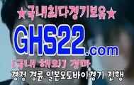 스크린경마 GHS 22 . 시오엠 ᚿᚿ 스크린경마