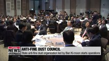 State anti-fine dust organization led by Ban Ki-moon starts operations