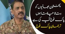 Want to tell Pakhtuns, Pak Army is your army: DG ISPR