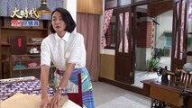 Đại Thời Đại Tập 38 - Phim Đài Loan THVL Lồng Tiếng