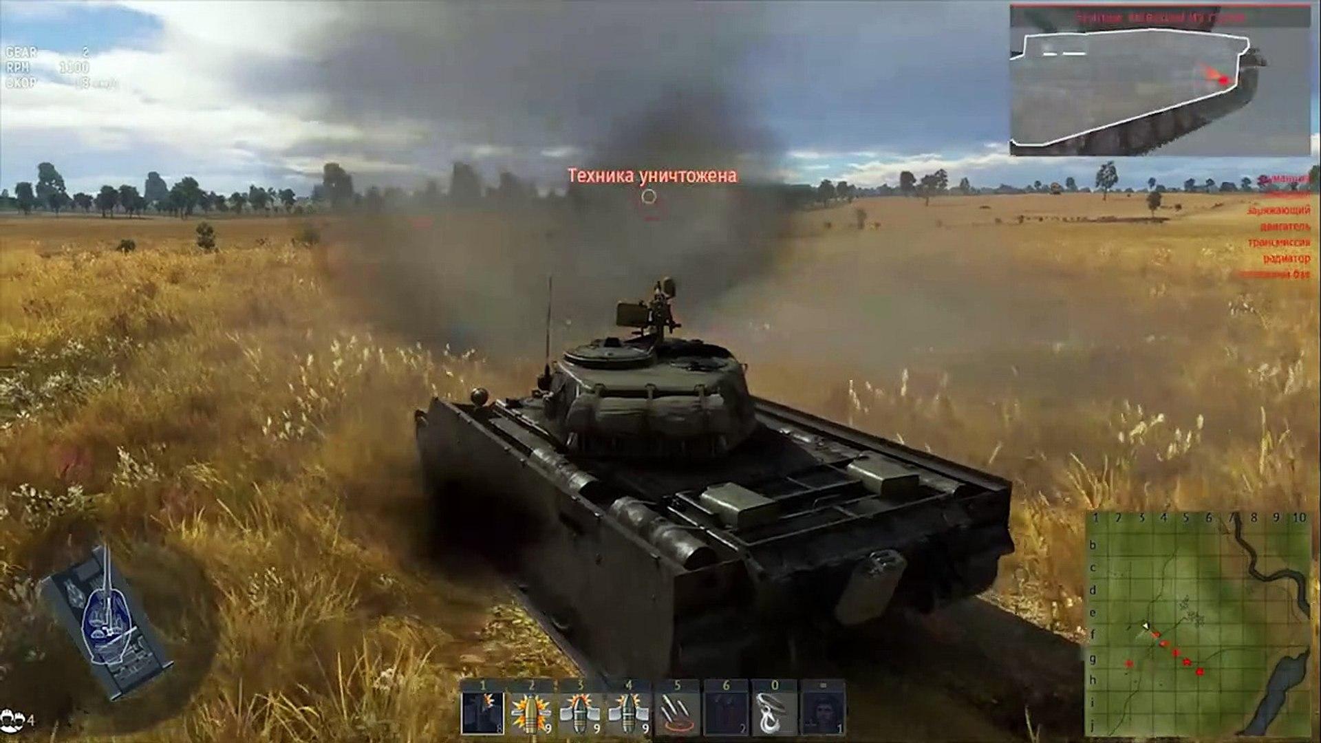 видео танки онлайн вартандер