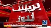 Saudi Arab Increases Hajj Quota For Pakistani Hajj Pilgrims