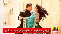 Katrina kaif Latest Talk About Salman Khan - katrina kaif bharat look | Ary News Headlines