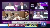 News Eye with Meher Abbasi – 29th April 2019