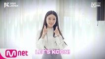 [#KCON2019JAPAN] Konnichiwa! #CHUNGHA