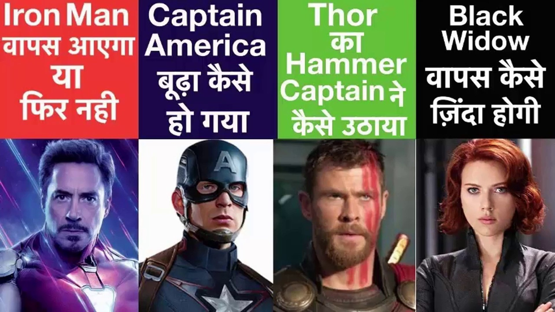 Avengers Endgame Full Details Discussion In Hindi.HD
