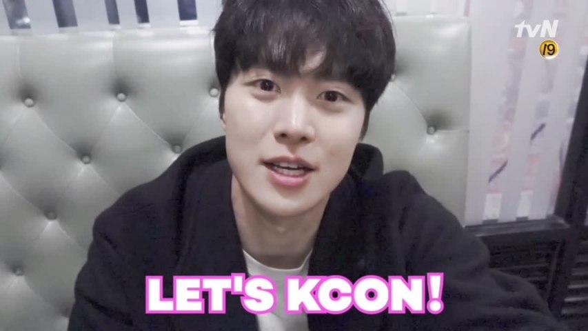 [#KCON2019JAPAN] こんにちは! #コンミョン