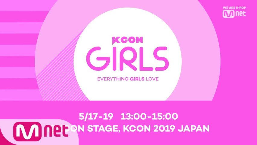 [#KCON2019JAPAN] KCON GIRLS