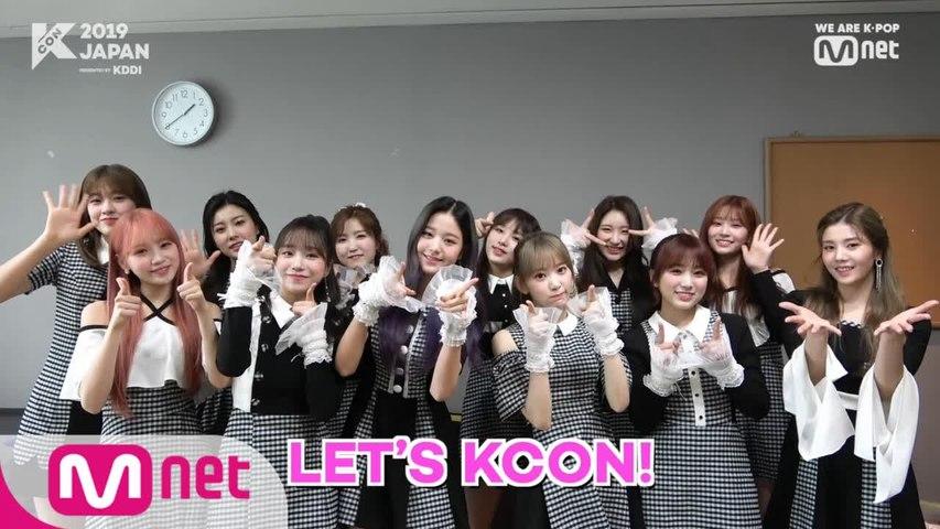 [#KCON2019JAPAN]こんにちは!#IZONE