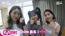 [#KCON2019JAPAN] #私のKCON #MOMOLAND