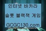 취미바카라카지노♀바카라♀블랙잭♀골드♀황금성♀바다이야기♀로얄♀금성♀amk77.com취미바카라