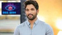 Allu Arjun Gives Clarity On Bigg boss Rumours || Filmibeat Telugu