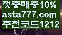 【카지노톡】[[✔첫충,매충10%✔]]마이다스바카라【asta777.com 추천인1212】마이다스바카라✅카지노사이트✅ 바카라사이트∬온라인카지노사이트♂온라인바카라사이트✅실시간카지노사이트♂실시간바카라사이트ᖻ 라이브카지노ᖻ 라이브바카라ᖻ 【카지노톡】[[✔첫충,매충10%✔]]