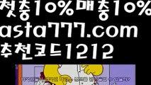 【세부제이파크카지노】[[✔첫충,매충10%✔]]♀️바카라사이트운영【asta777.com 추천인1212】바카라사이트운영✅카지노사이트✅ 바카라사이트∬온라인카지노사이트♂온라인바카라사이트✅실시간카지노사이트♂실시간바카라사이트ᖻ 라이브카지노ᖻ 라이브바카라ᖻ ♀️【세부제이파크카지노】[[✔첫충,매충10%✔]]