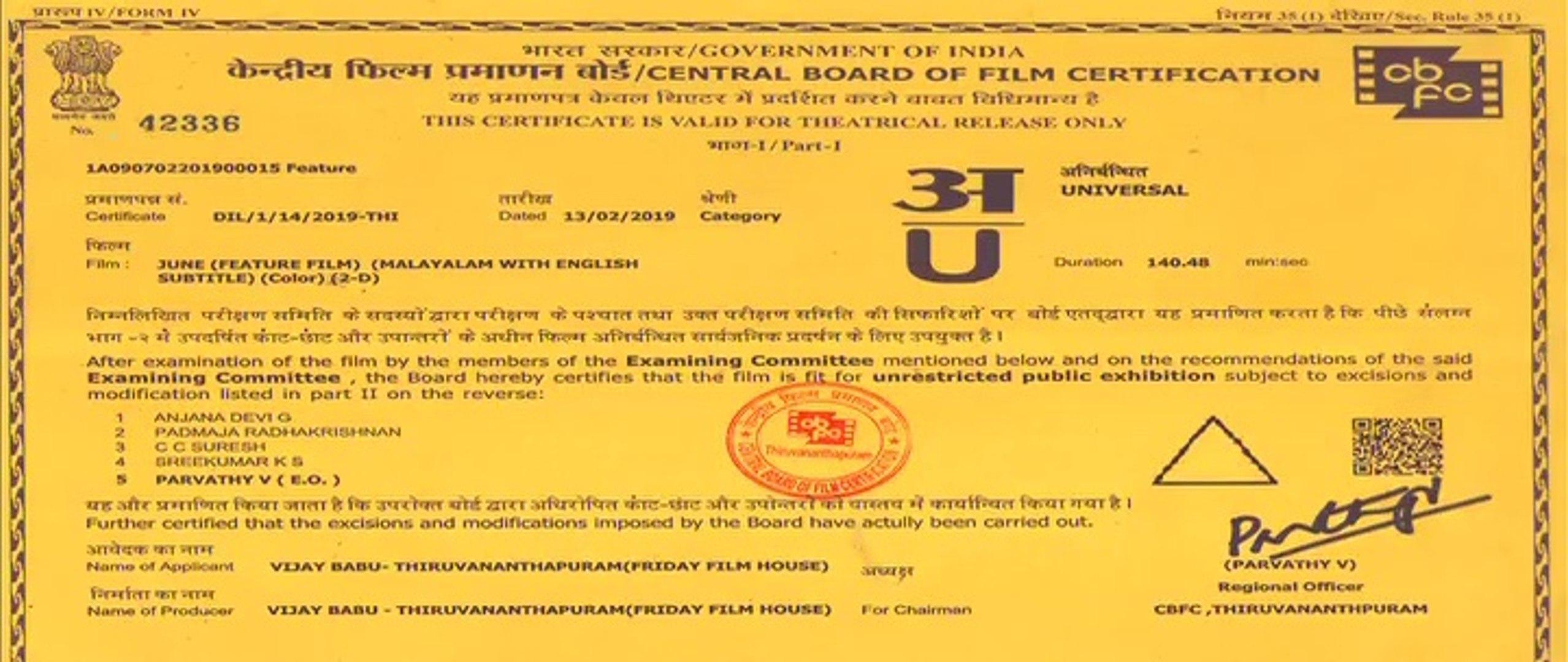 June (2019) Malayalam movie  DVDRip ( part 1 )