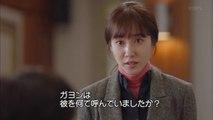 【韓国ドラマ】 法廷プリンス - イ判サ判 - 第14話
