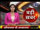 Shiv Sena demands ban on burqa in public places शिवसेना ने की भारत में बुर्के पर बैन की मांग