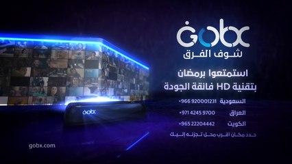 عيش رمضان على MBC بتقنية الــ HD فائقة الجودة.اشترك الآن بباقة PREMIUM واربح جوائز عديدة وقيـمة