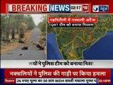 Gadchiroli Maoists Attack LIVE Updates:15 Jawans killed in Maharashtra,  IED से उड़ाई पुलिस की गाड़ी
