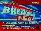 IED Blast in Gadchiroli: Maharashtra CM Devendra Fadnavis promises stern action against Maoists