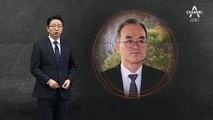 [5월 1일 클로징멘트] 문무일 반발, 검찰개혁 논쟁 '신호탄'