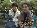 踊る大捜査線 歳末スペシャル prt 2/3