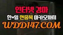 한국경마 £ WDD147점CoM 호주경마