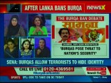 Shiv Sena demands ban on burqa, Security concern or communal polarization & religious stereotyping?