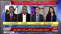 What Outcome Do You See For Parivaiz Musharraf's Case.. Moeed Pirzada Response