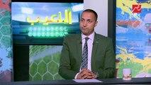 إيهاب الخطيب : صالح جمعة سد ثغرة رحيل عبد الله السعيد عن الأهلي