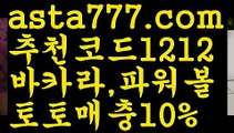 【세부이슬라카지노】[[✔첫충,매충10%✔]]☄라이브스코어【asta777.com 추천인1212】에볼루션☄【세부이슬라카지노】[[✔첫충,매충10%✔]]