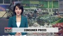 S. Korea's consumer prices rise 0.6% y/y in April