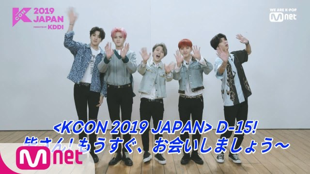 [#KCON2019JAPAN] STAR COUNTDOWN D-15 with #PENTAGON