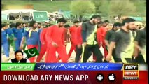 Bulletins ARYNews 1200 2nd MAY 2019