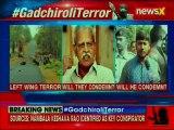 IED Blast by Maoists in Gadchiroli, Maharashtra: 16 Jawans Martyred, conspirator identified