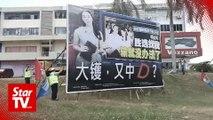 """EC tears down """"seditious"""" PBS billboard"""