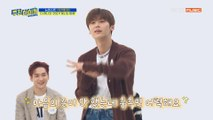 [Weekly Idol EP.405]  황제 미녀니의 라디오 디제이 맛보기! (feat. Universe 라이브♥)