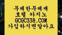 바카라온라인게임】ឰ   【 GCGC338.COM 】실시간카지노✅ 인터넷카지노✅ 불법바카라ឰ바카라온라인게임】