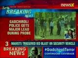 IED Blast by Maoists in Gadchiroli, Maharashtra: 16 Jawans Martyred, Police gets Major lead