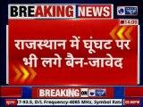 Javed Akhtar on Burqa Ban in India following Burqa Ban in Sri Lanka, राजस्थान में घूंघट पर लगे बैन