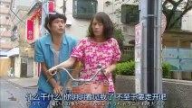 日劇-全力青蛙_根性青蛙-02
