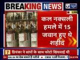 Maharashtra Maoist attack, IED blast in Gadchiroli; CM देवेंद्र फडणवीस ने शहीदों को दी श्रद्धांजलि