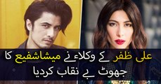 'Meesha Shafi's message' thanking Ali Zafar after alleged harassment goes viral