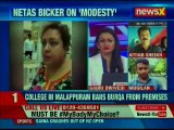 College in Malappuram bans burqa from premises; circular issued by Muslim Education Society