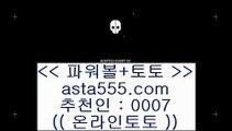 카지노칩색깔    ✅실제토토사이트추천- ( Ε禁【 asta999.com  ☆ 코드>>0007 ☆ 】銅) - 실제토토사이트추천 인터넷실제토토사이트✅    카지노칩색깔